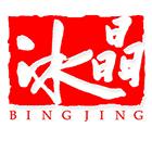桂林冰晶化妆美甲培训学校