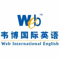 成都韦博国际英语学校