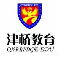 成都津橋教育