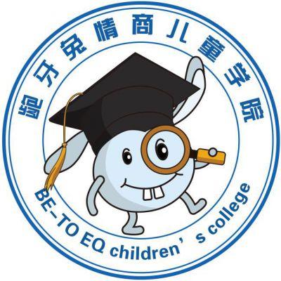 重庆龅牙兔探索佳儿童学院