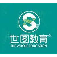 深圳市世图教育培训中心布吉校区