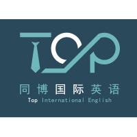 龙岗同博英语培训学校