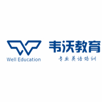 成都韦沃英语锦江区锦华万达分校
