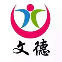 惠州麦地文德星月艺术培训中心