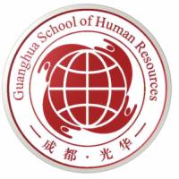 成都光华人力資源職業技能培训學校