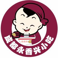 成都永香兴小吃培训学校