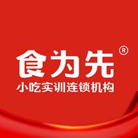 东莞市食尚部落饮食管理服务有限企业