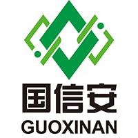 四川国信安职业培训学校