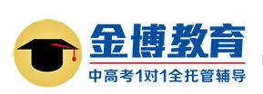 新乡金博教育卫滨区锦绣分校