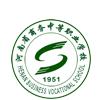 河南省商务学校升学实验班