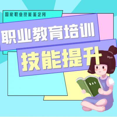 四川高新人力资源开发中心