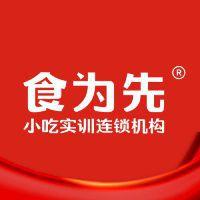 成都味漫江湖餐饮培训