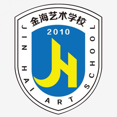 石家庄金海艺术培训学校