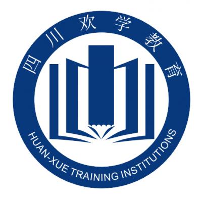 四川欢学教育