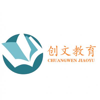 四川创文教育科技有限公司