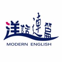 成都洋话连篇外语培训学校
