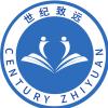 河北世紀致遠文化課培訓学校